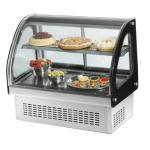 Vollrath Refrigerated Countertop Display Cases image