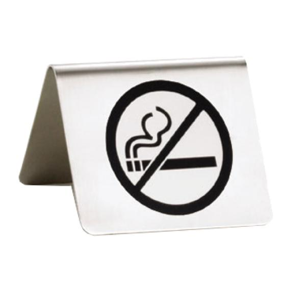 Buffet Tent No Smoking Symbol Only 2 12 X 2 34 X 1 78