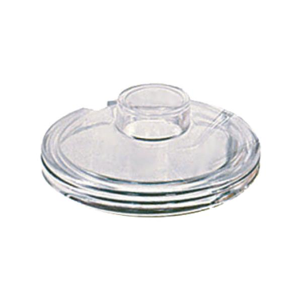 Crown Brands  Condiment Jar Cover