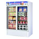Turbo Air 2 Section Glass Door Merchandiser Freezers image