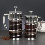 World Tableware Coffee Tea Presses image